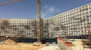BKS the youngest division of Al Shawaf Int'l Company launching partnership between Al Bawani and Al Kabbani